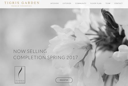 tigris_garden